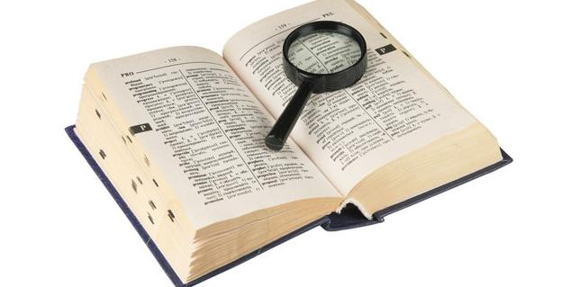 Обеспечение смотрим в словаре ударение