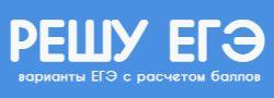 Варианты ЕГЭ для проверки ваших знаний русского языка